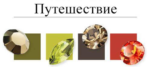 Мода 2015-2016