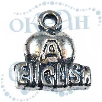 Подвеска металлизированная 4198 silver