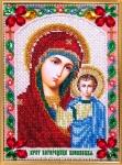 Набор - Казанская икона Божией матери К-02