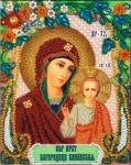 Набор - Казанская икона Божией Матери К-202