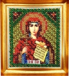 Набор - Св. Наталья