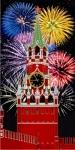 Праздничный Кремль