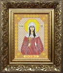 Св. мученица Зоя