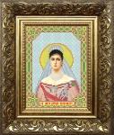 Св. Мчц. Царица Александра