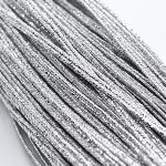 Сутаж  1295 серебро